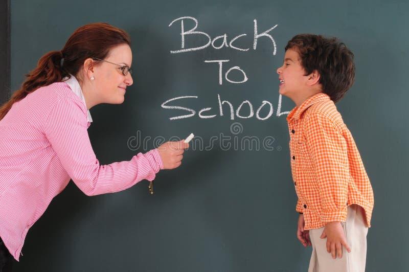 Het gelukkige onderwijs stock afbeelding