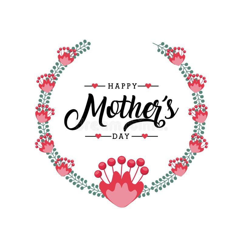 Het gelukkige ontwerp van de moeder` s dag royalty-vrije illustratie