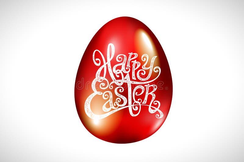 Het gelukkige rode ei van Pasen op witte achtergrond met takken, leuk, elegant ontwerp voor kaartontwerp, vlieger, affiche, banne royalty-vrije illustratie