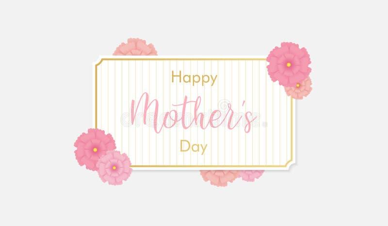 Het gelukkige vectorontwerp van de moeder` s dag royalty-vrije stock foto