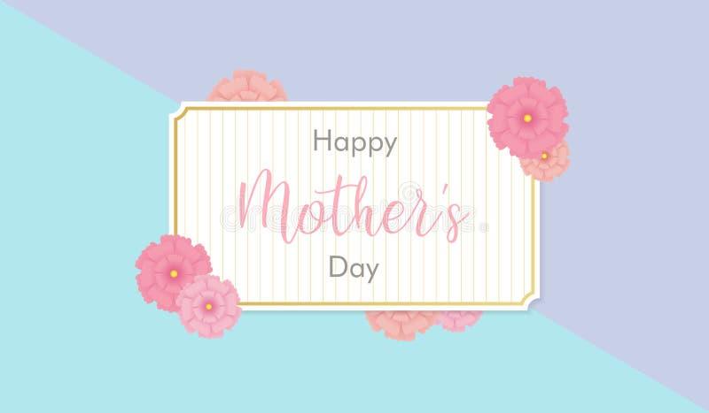 Het gelukkige vectorontwerp van de moeder` s dag stock afbeeldingen