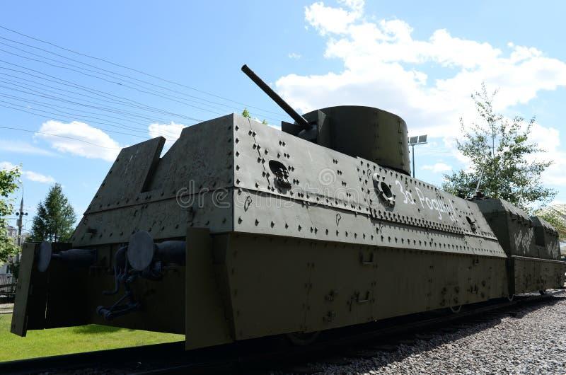 Het gepantserde platform van de pantsertrein van Krasnovostochnik in het museum van militaire uitrusting op Poklonnaya-Heuvel in  royalty-vrije stock afbeeldingen
