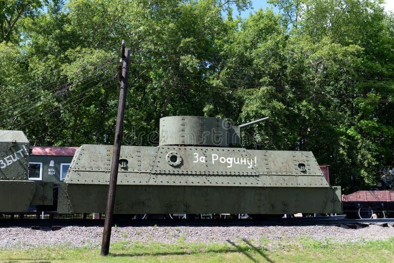 Het gepantserde platform van de pantsertrein van Krasnovostochnik in het museum van militaire uitrusting op Poklonnaya-Heuvel in  stock afbeelding