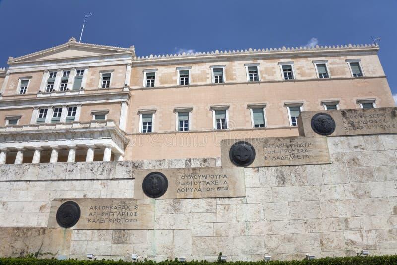 Het Griekse parlement stock afbeeldingen