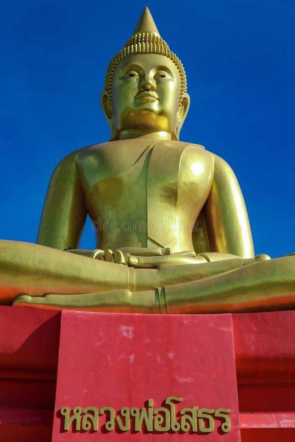 Het grote Standbeeld van Boedha stock afbeelding
