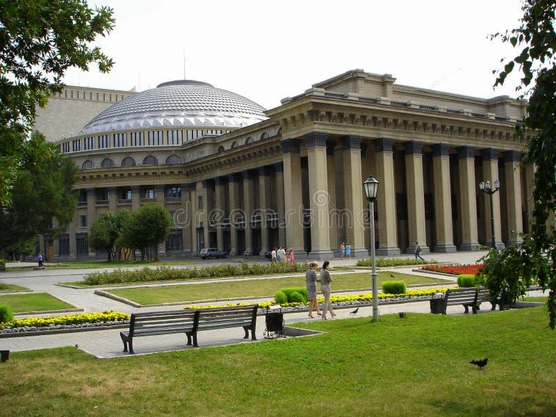 Het grote theater van Novosibirsk stock afbeelding