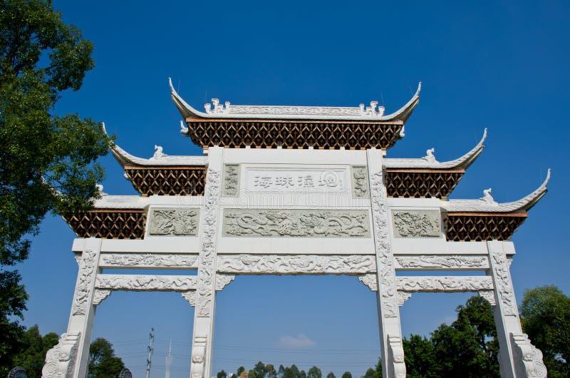 Het HaiZhu-Park van het Moerasland in Guangzhou royalty-vrije stock fotografie