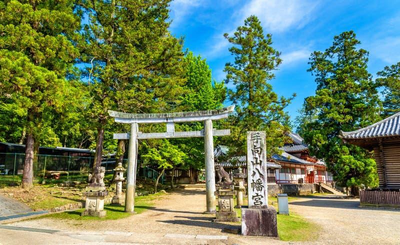 Het Heiligdom van Tamukeyamahachimangu in Nara, Japan stock afbeelding