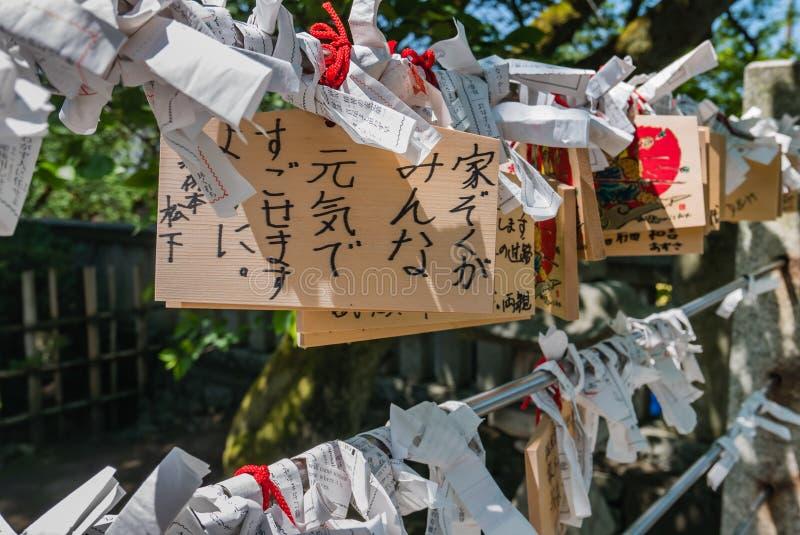 Het Heiligdom van Utasujinja stock afbeelding
