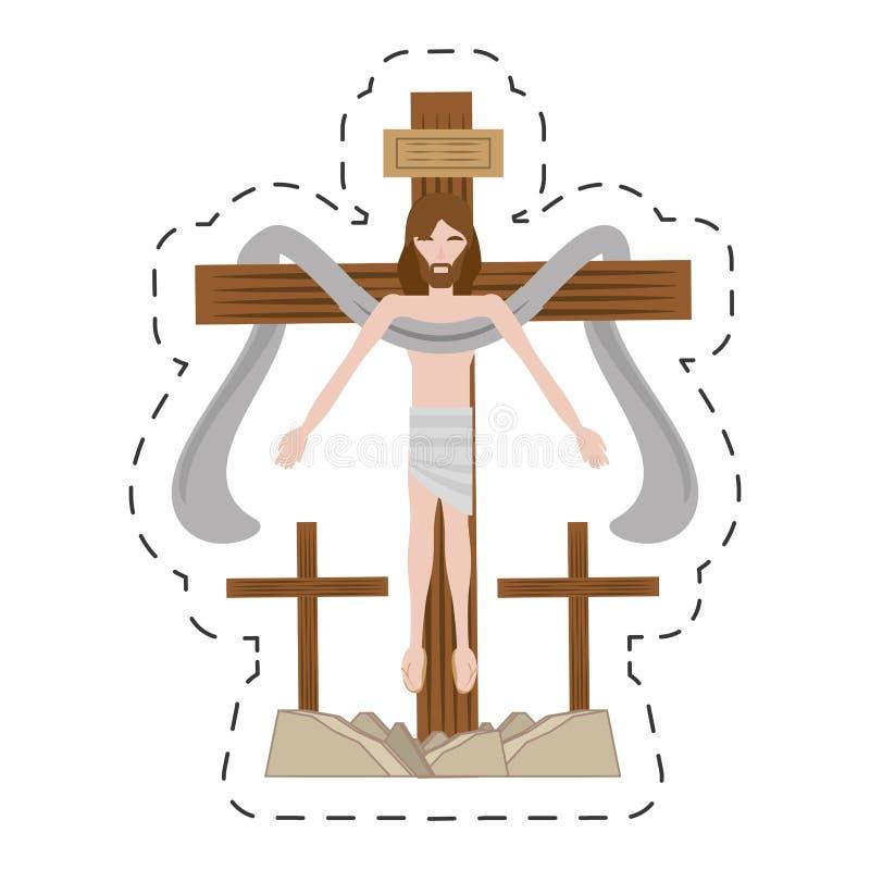 het heilige kruis van beeldverhaaljesus-christus vector illustratie
