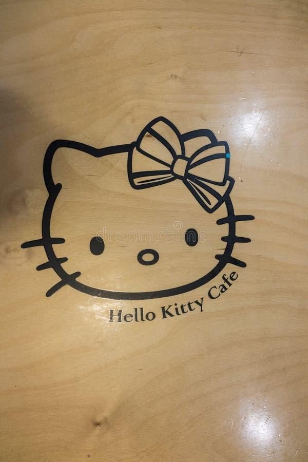 Het Hello Kitty-koffieteken royalty-vrije stock afbeelding