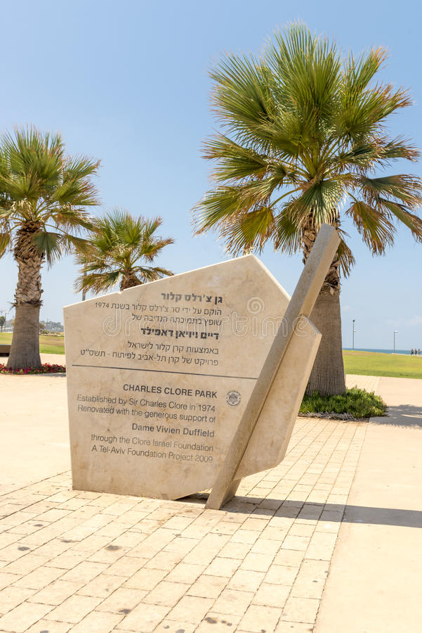 Het herdenkingsteken in de de parkstraten en huizen in Tel Aviv stock afbeeldingen