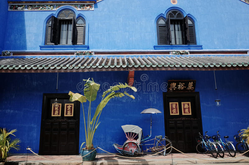 Het herenhuis van Cheong Fatt Tze, Georgetown, Penang stock afbeelding