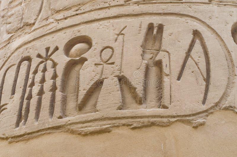 Het hiëroglyfische schrijven met de cartouche van Koningen, Karnak royalty-vrije stock foto's