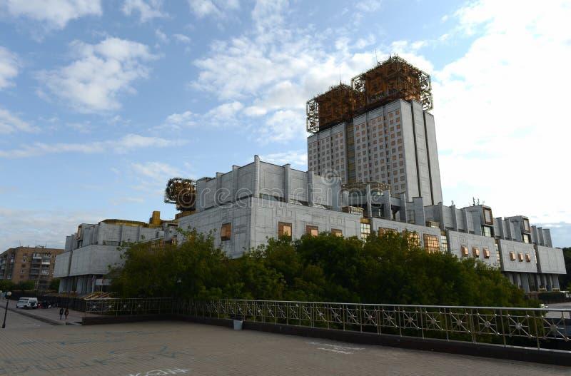 Het hoofdgebouw van de Russische Academie van Wetenschappen in Moskou stock afbeelding