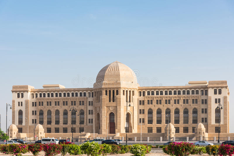 Het Hooggerechtshof van Oman royalty-vrije stock fotografie