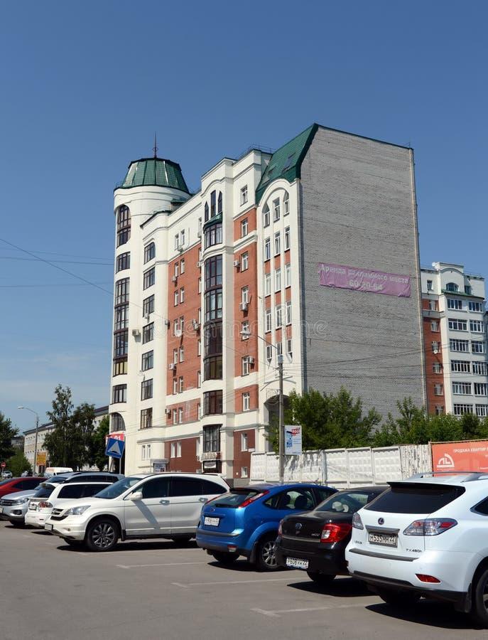 Het hotel ` Alisa ` in Barnaul stock afbeelding