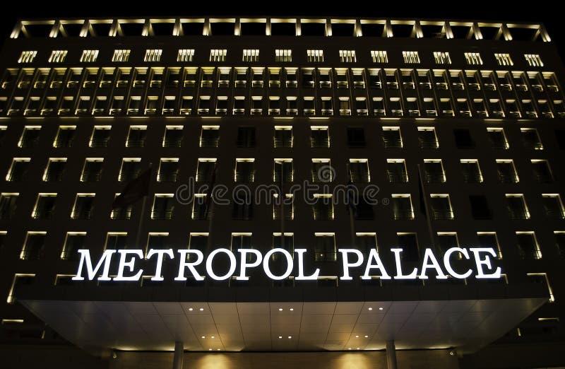 Het Hotel van het Metropolpaleis royalty-vrije stock foto's