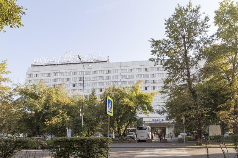 Het hotel van Irkoetsk in Russische federatie royalty-vrije stock afbeelding