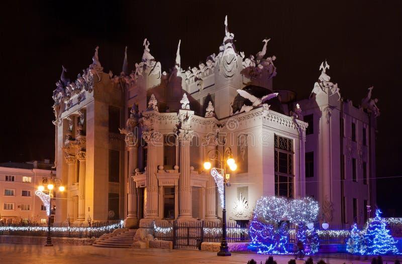 Het huis met hersenschimmen royalty-vrije stock fotografie