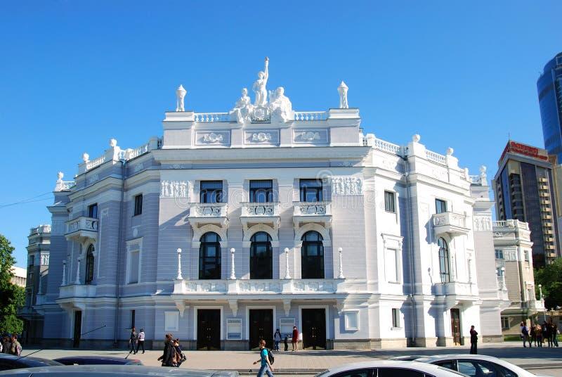 Het huis van de Opera en van het Ballet, Yekaterinburg, Rusland stock fotografie