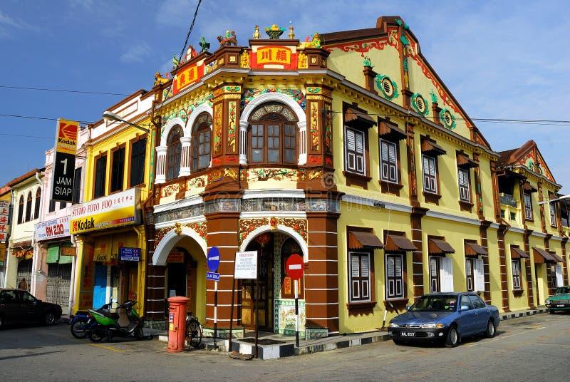 Het Huis van de Winkel van de erfenis royalty-vrije stock afbeeldingen