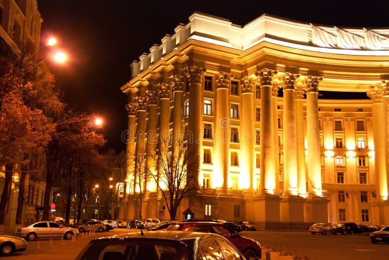 Het huis van het Ministerie royalty-vrije stock afbeelding