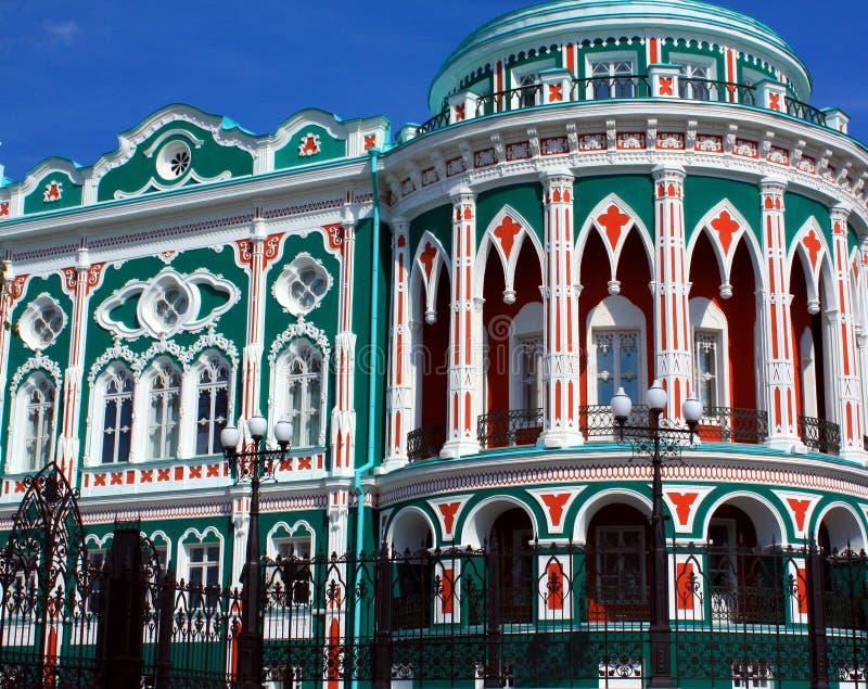 Het huis van koopvaardijSevastyanov stock fotografie