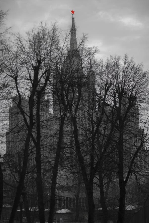 Het huis van Moskou met rode Ster royalty-vrije stock foto