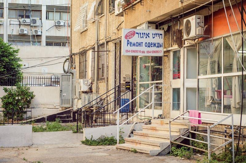 Het huurflatgebouw met het maken van reparaties ondertekent in Rus en Hebreeër royalty-vrije stock foto's