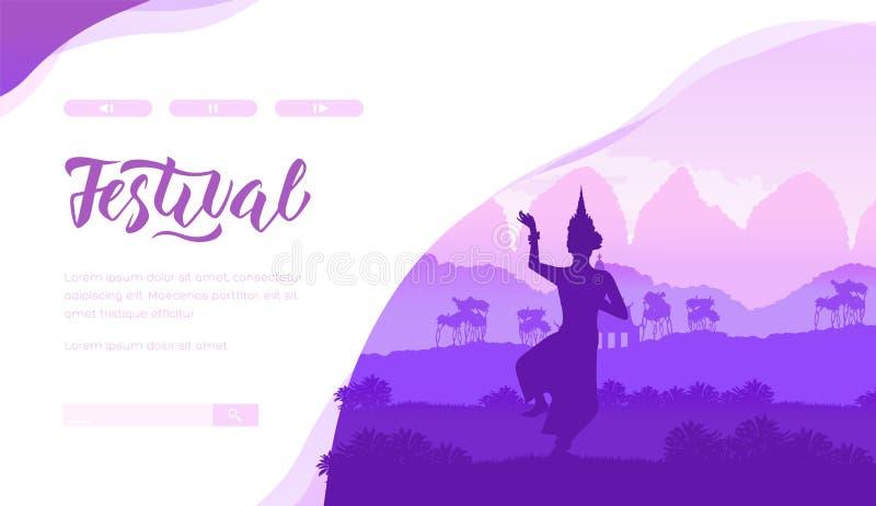 Het Indische malplaatje van het festival vectorlandingspagina royalty-vrije illustratie