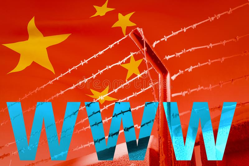 Het Internet-symbool vector illustratie