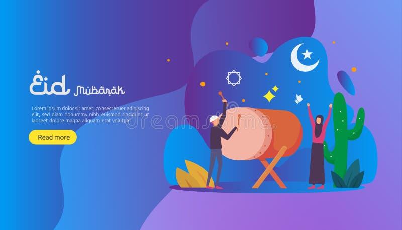 het Islamitische concept van de ontwerpillustratie voor Gelukkige eid Mubarak of ramadan groet met mensenkarakter malplaatje voor vector illustratie