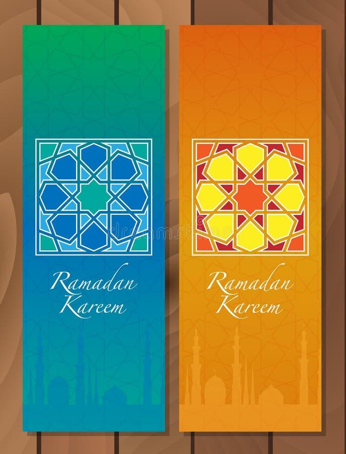 Het Islamitische malplaatje van de groetkaart met moskee en Arabisch patroon voor Ramadan Kareem stock illustratie