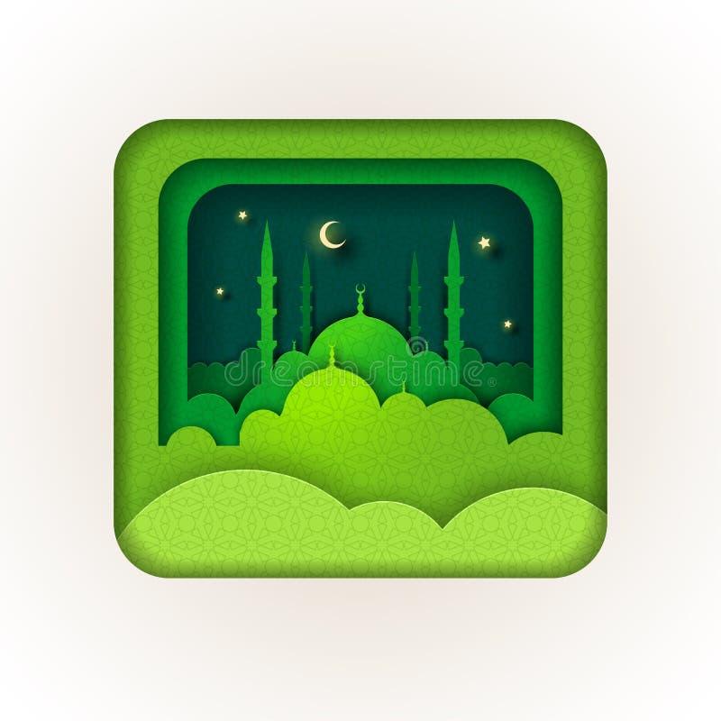 Het Islamitische ontwerp van de groetkaart voor Ramadan