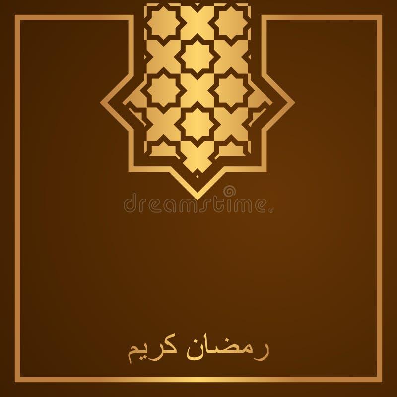 ` Het Islamitische Ontwerp van Ramadan Kareem ` met Arabisch Patroon stock illustratie