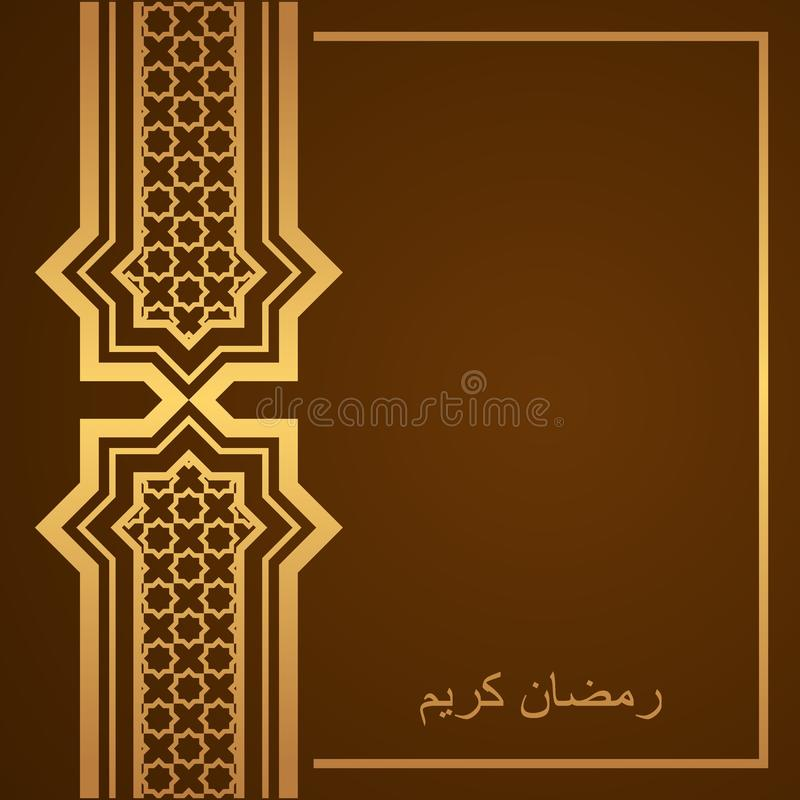 ` Het Islamitische Ontwerp van Ramadan Kareem ` met Arabisch Patroon royalty-vrije illustratie