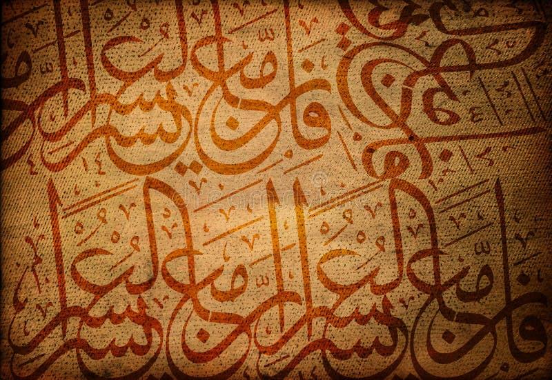 Het Islamitische schrijven vector illustratie