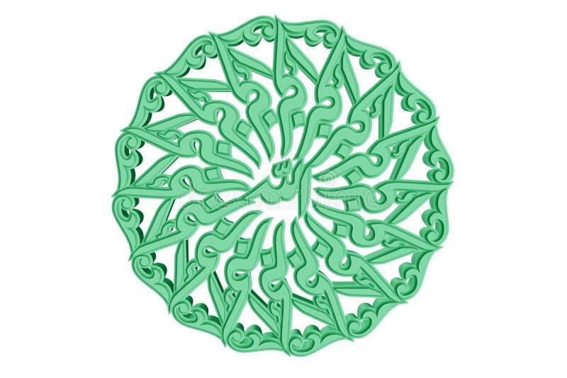 Het Islamitische Symbool van het Gebed #22 stock illustratie