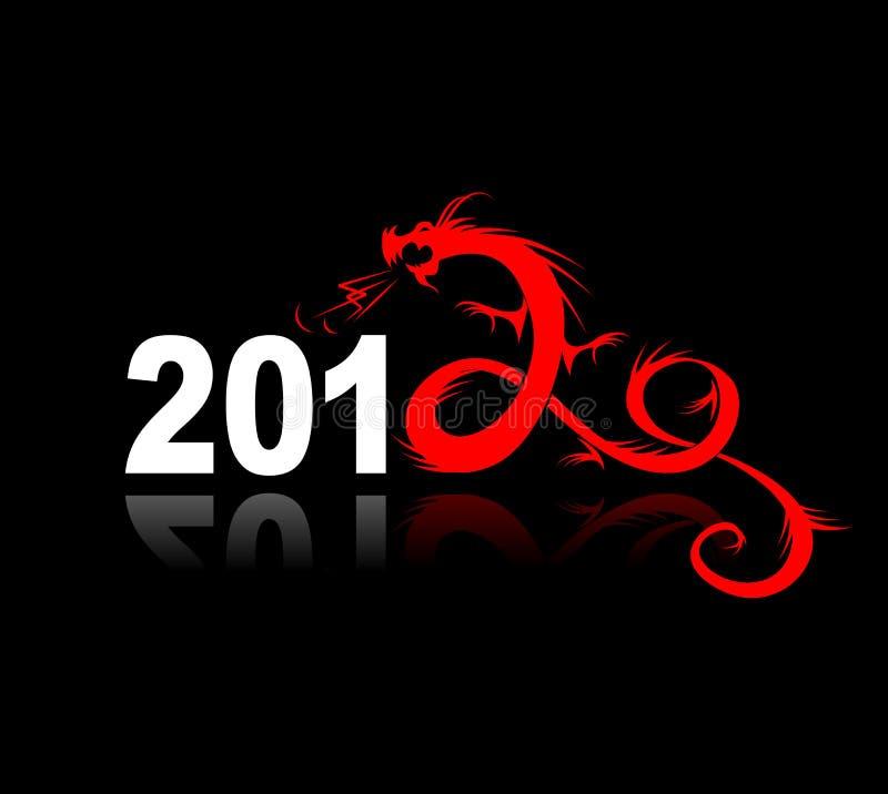 het jaar van 2012 van draak, illustratie voor uw ontwerp royalty-vrije illustratie