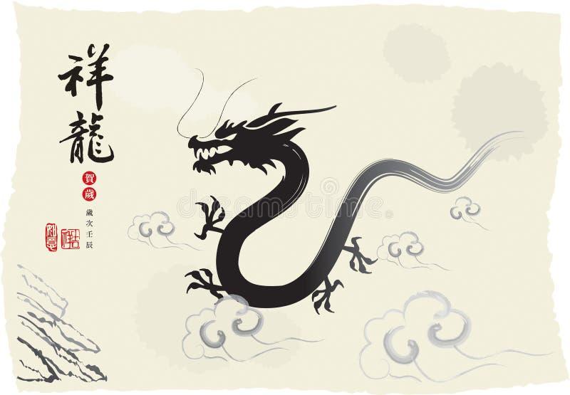 Het Jaar van de Draak van Chinees van het Schilderen van de Inkt vector illustratie