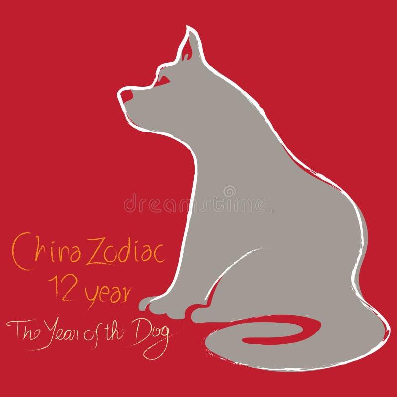 Het Jaar van de Hond, de dierenriemteken van China en het ontwerp van de symboolkwaststreek stock illustratie