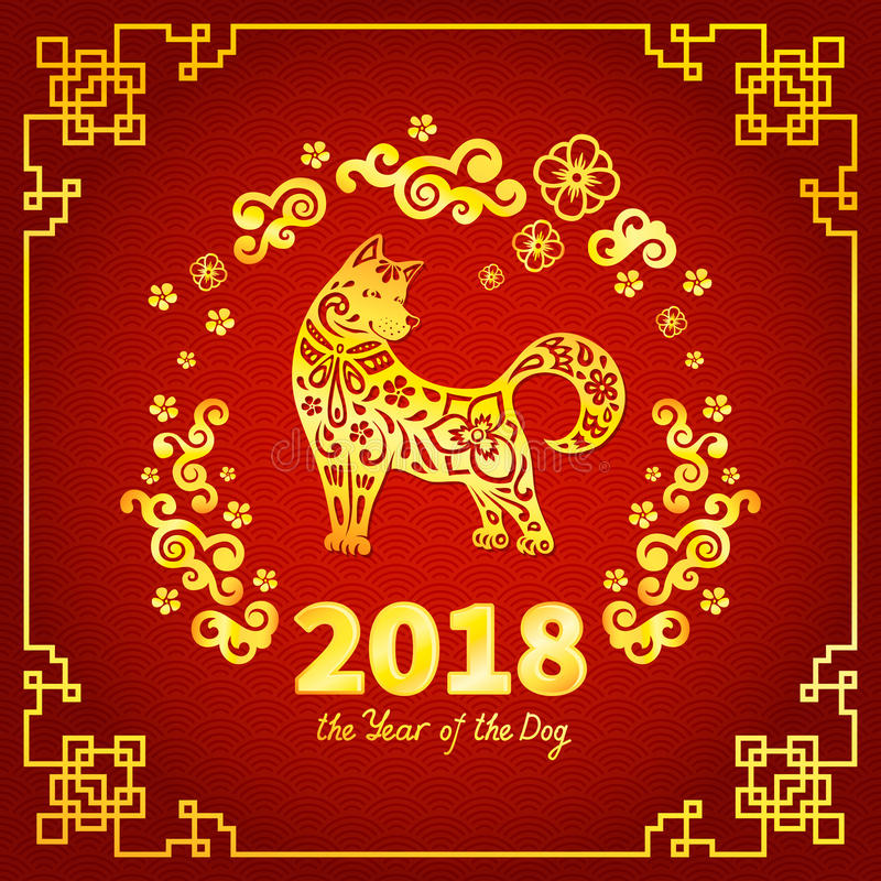 het jaar van 2018 van de hond vector illustratie