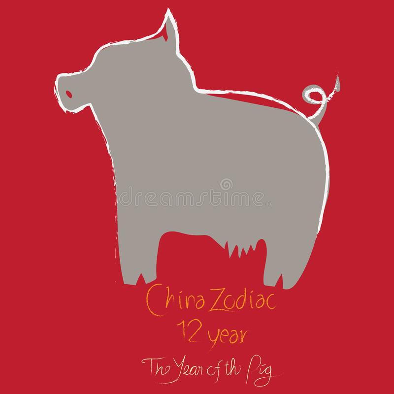 Het Jaar van het Varken, de dierenriemteken van China en het ontwerp van de symboolkwaststreek royalty-vrije illustratie