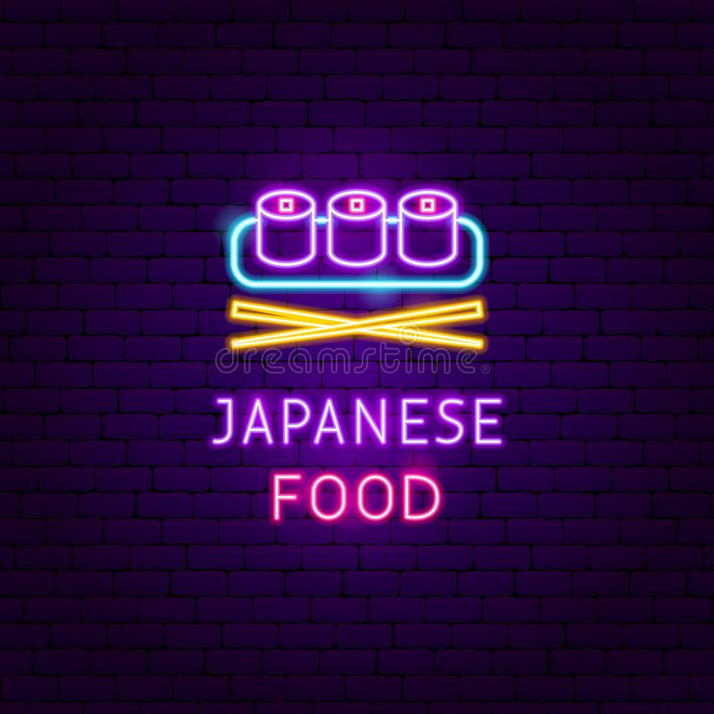 Het Japanse Etiket van het Voedselneon royalty-vrije illustratie