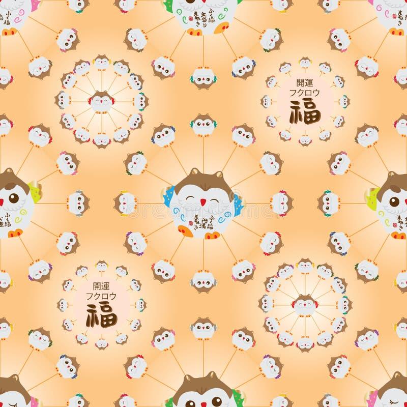 Het Japanse gelukkige naadloze patroon van de uilcirkel vector illustratie