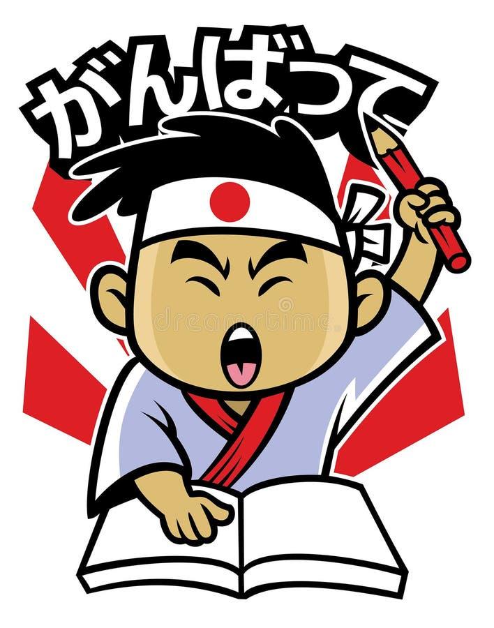 Het Japanse karakterstijl bestuderen stock illustratie