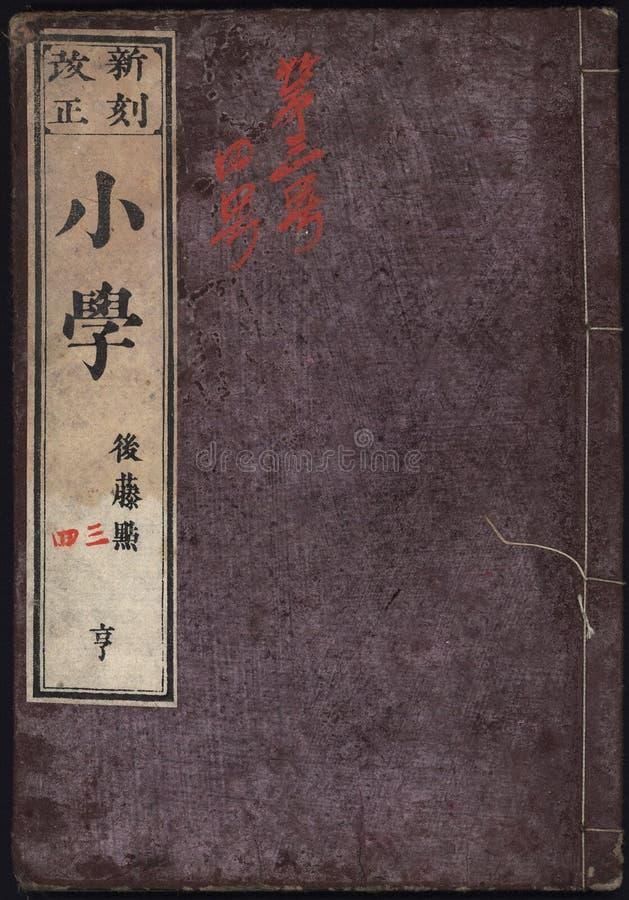 Het Japanse Schutblad van het Boek stock fotografie