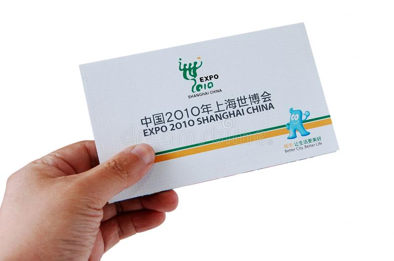 Het kaartje van Shanghai Expo stock afbeelding