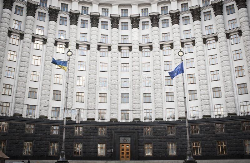 Het Kabinet van Ministers van de Oekraïne royalty-vrije stock afbeeldingen